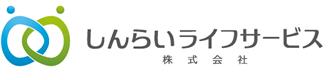 しんらいライフサービスのスタッフブログ